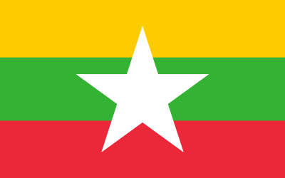 Myanmar – Independence Day – 4 January