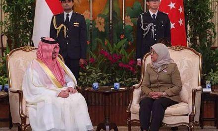 Saudi Minister of Interior Visits Singapore