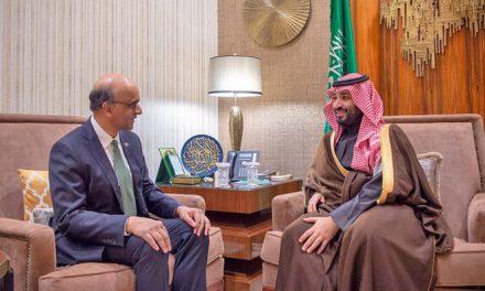 DPM Tharman Visits Saudi Arabia