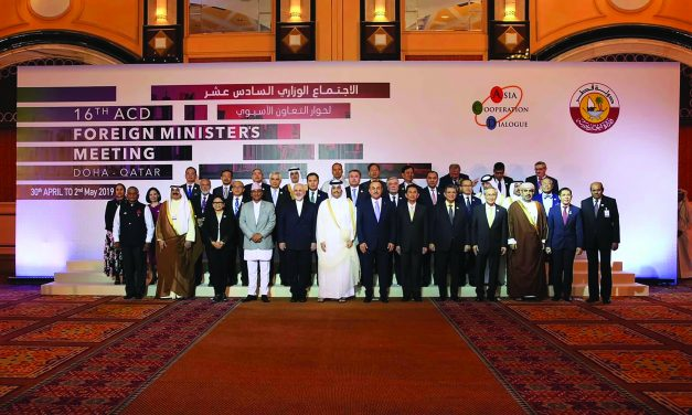 Qatar Hosts 16th Asia Cooperation Dialogue Meeting
