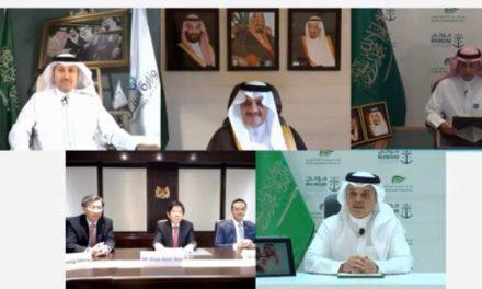 Saudi Arabia – Singapore Sign SAR 7 Billion Deal to Establish Dammam Container Facility
