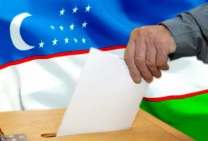 Uzbek Presidential Elections Campaign Starts